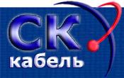 """ООО """"СК-Кабель"""""""