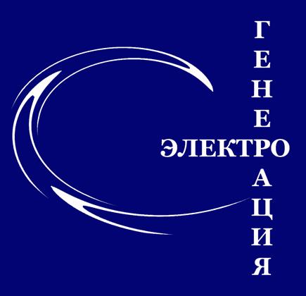 "ООО ""ПКФ ""Электрогенерация"""