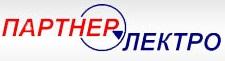 Партнер-Электро - электрооборудование и электросчетчики