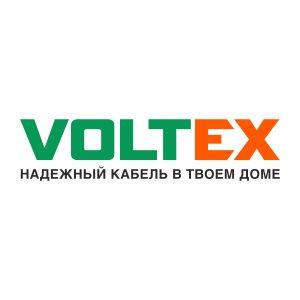 Voltex® первый в России кабель премиум-класса