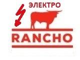 интернет-магазин Электро Ранчо