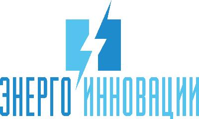 """ООО """"ЭНЕРГОИННОВАЦИИ"""""""