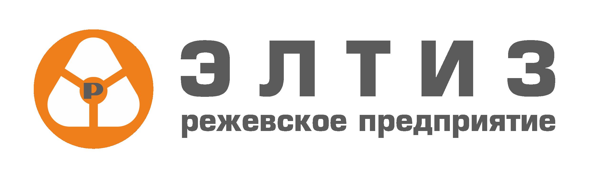 """Режевское предприятие """"ЭЛТИЗ"""""""