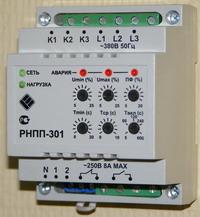 Реле РНПП, электрооборудование EMAS? реле Finder,шкафы АКН для насосов