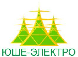 ЮШЕ-Электро: Комплексные поставки электротехнического оборудования