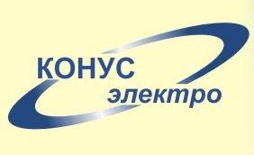ОДО «Конус Электро» г.Минск – производство жгутов электропроводки для автомобильной и автотракторной техники.