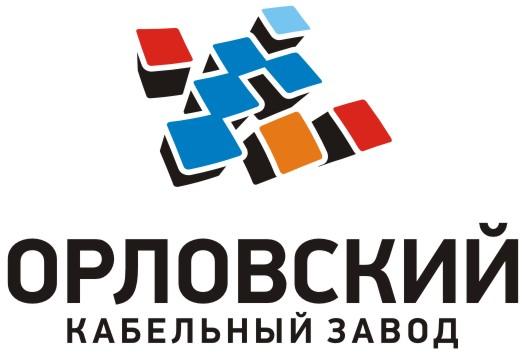 Орловский кабельный завод